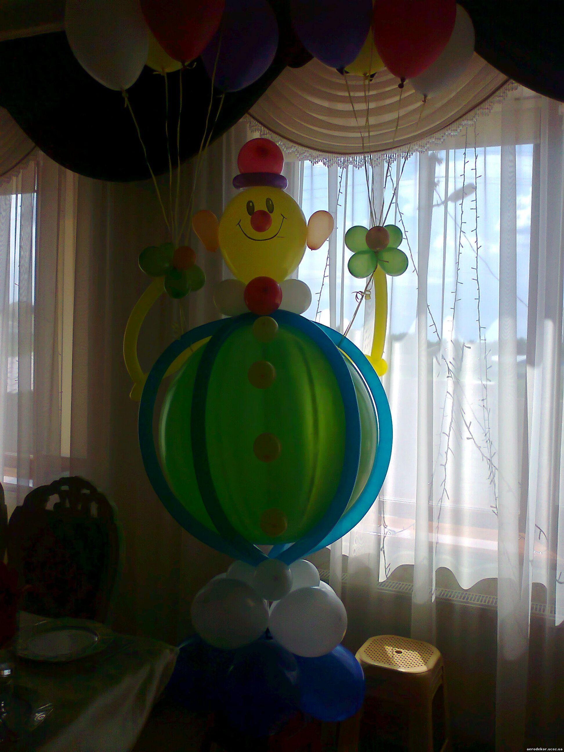 Клоун большой